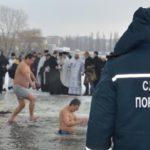 На Водохреща безпеку жителів Дніпропетровщини забезпечуватимуть майже 400 рятувальників та 500 поліцейських