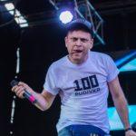 Другий день наймаштабнішого фестивалю – Стопудівка-2018