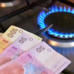 Встановлено фіксовану ціну на газ для населення до кінця опалювального періоду